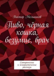 26877019.cover_330